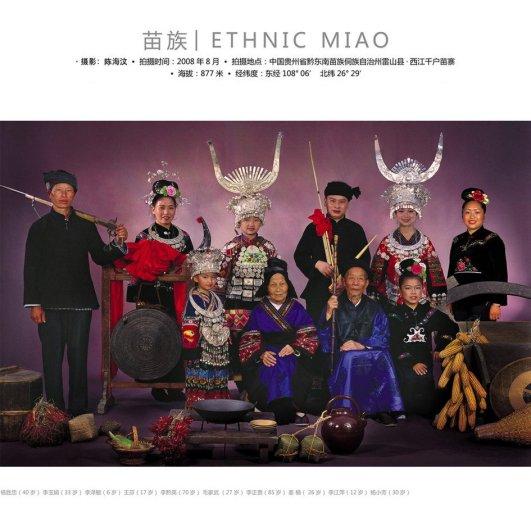 1) Ghao Xong; Red Miao; primary live in western Hunan 2) Hmu, Gha Ne (Ka Nao); Black Miao; live in southeast Guizhou 3) A-Hmao; Big Flowery Miao; northwest Guizhou and live innortheast Yunnan 4) Gha-Mu, Hmong, White Miao, Mong, Green (Blue) Miao, Small Flowery Miao; live in south Sichuan, west Guizhou and south Yunnan  Photos by Chen Haiwen; cautious of ChinaToday